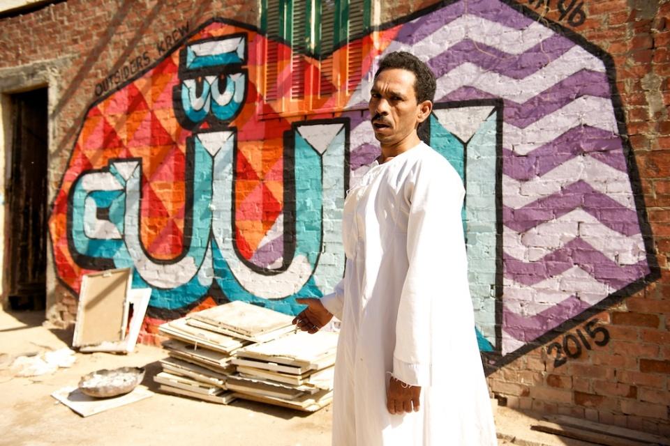1 Cairo 2015 ©Spag - Outsders Krew 2