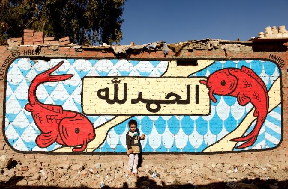 1 Cairo 2015 ©Spag - Outsders Krew 6